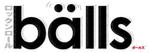 balls-logo2