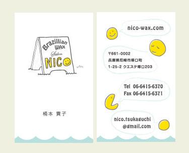 nico-card