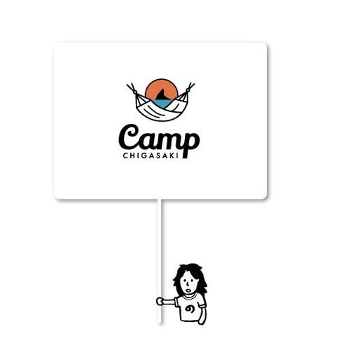 camp-logo-nobu