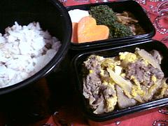 【塾弁】牛肉の卵とじ