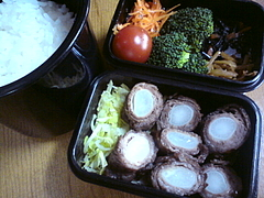 【塾弁】牛肉のねぎ巻き