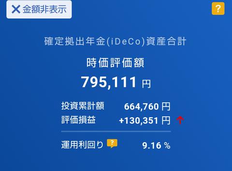 Screenshot_2021060_