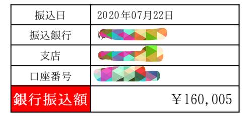 IMG_202007_185339