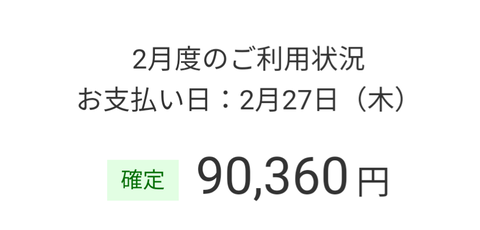 IMG_202002_080135