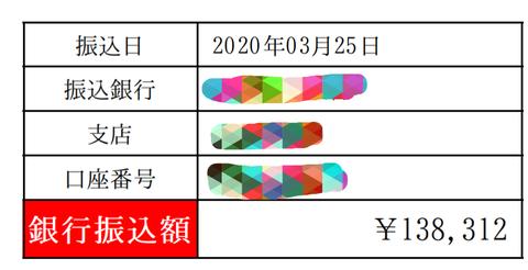 IMG_202003_214028