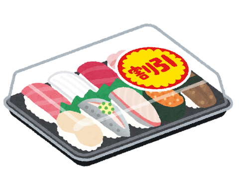 food_sushi_pack_waribiki
