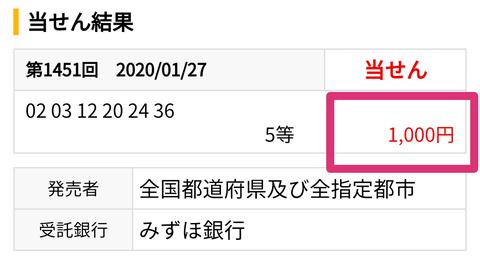 IMG_202001_074717