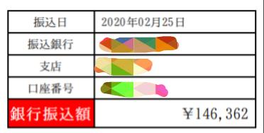 IMG_202002_121614