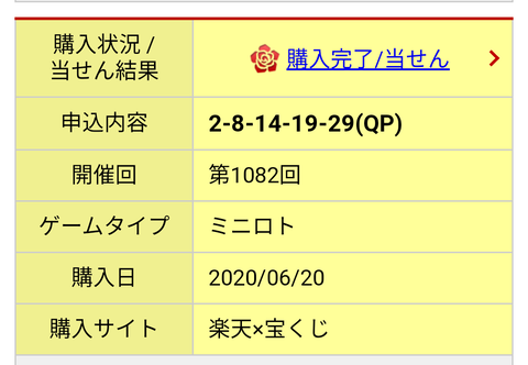 IMG_202006_030930