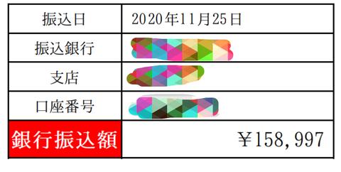 IMG_202011_204400