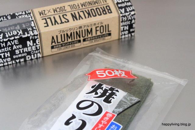 アルミホイル マスキングテープ パリパリ海苔 おにぎり (1)