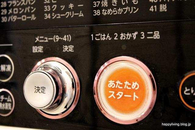 ごはん 冷凍 形 ラップ 冷凍庫 収納 冷蔵庫 (7)