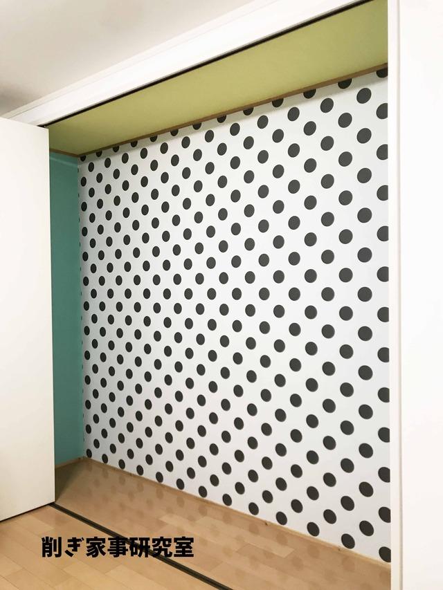 壁紙 DIY クローゼット 女の子 子供部屋 (6)