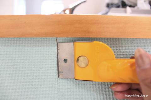 壁紙 貼り替え 山善 クッションパネル (2)