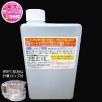 漬け置き洗剤 換気扇