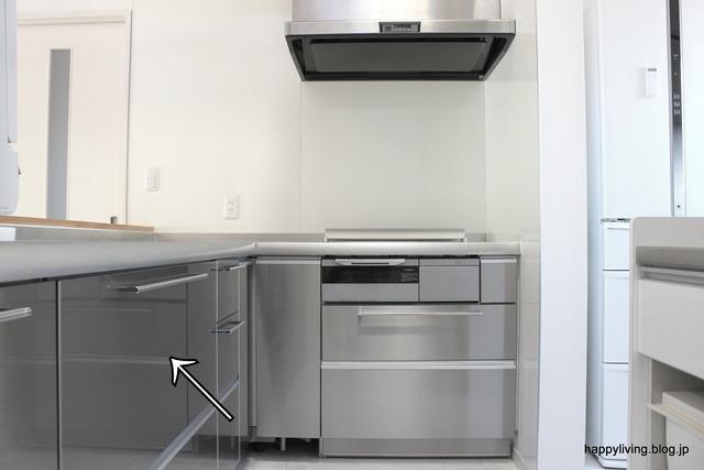 キッチン シンプル ステンレス-001