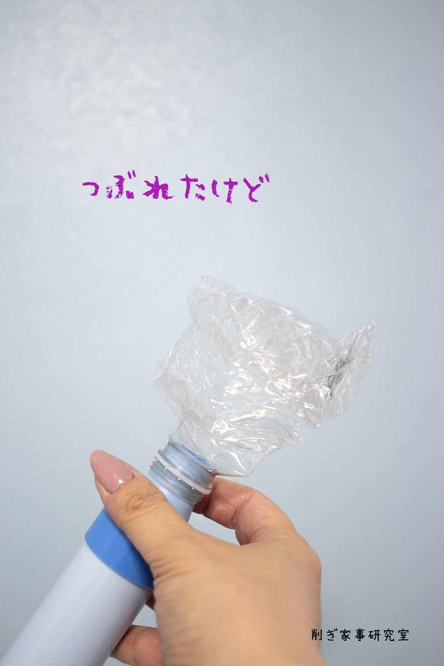 ペットボトル ゴミ5