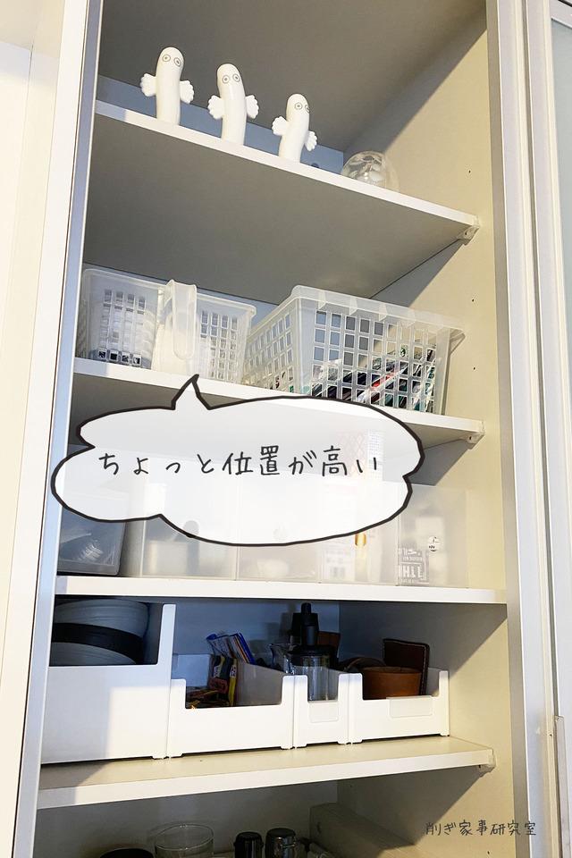 食器棚 収納4