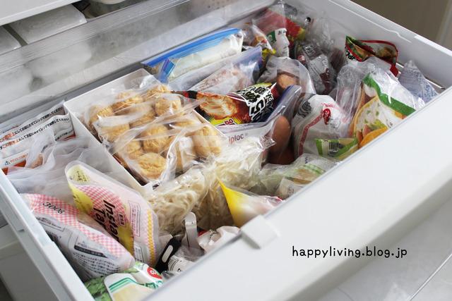 コストコ 明石焼き 冷凍庫収納 片付けのコツ (2)