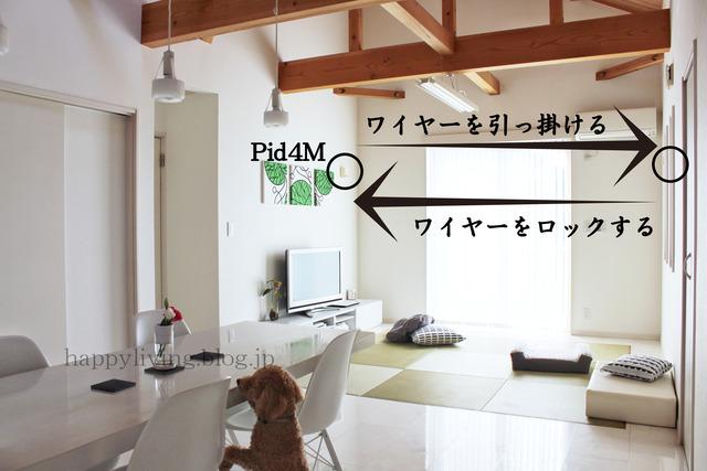 Pid4m STOK laundry 室内干し ワイヤー物干し (12)