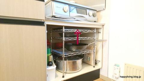 整理収納サービス 片付け キッチン (4)