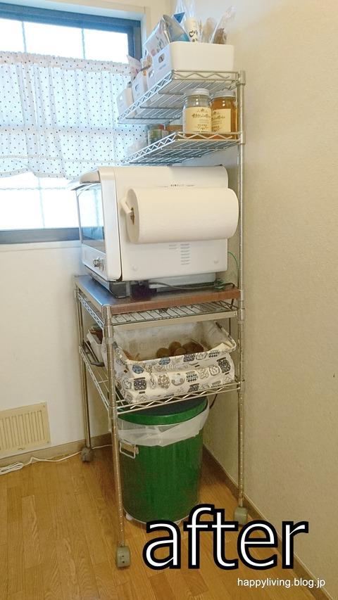 整理収納サービス 片付け キッチン (22)