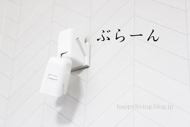 Pid4m STOK laundry 室内干し ワイヤー物干し (10)
