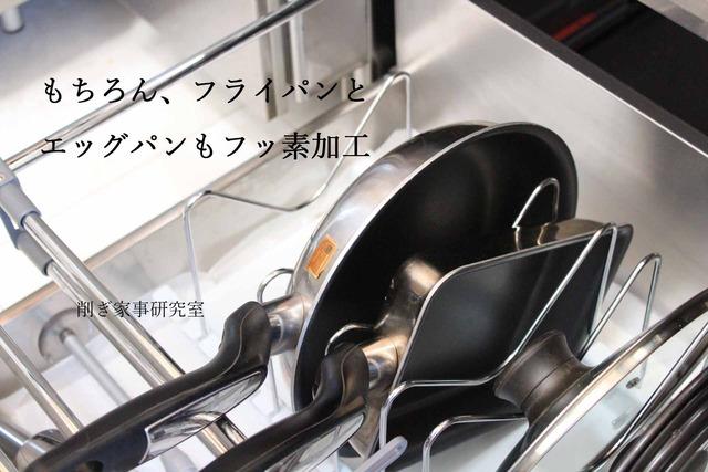 山善 キャセロール 電気グリル鍋 白黒 (3)