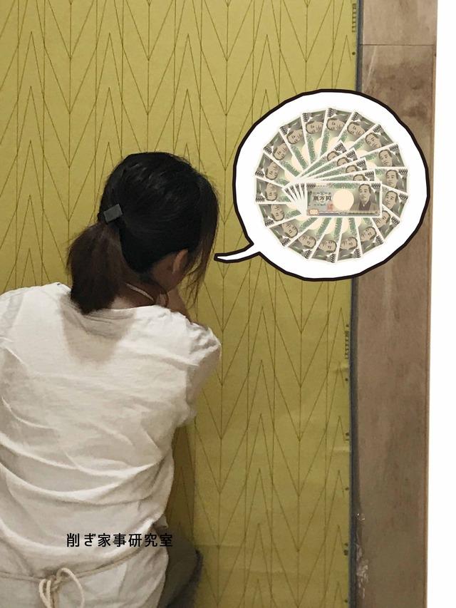 壁紙 DIY アクセントクロス 納戸 収納 (5)