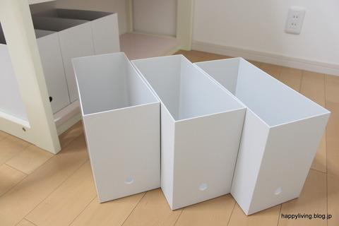 子供部屋 女の子 無印良品 ファイルボックス 収納 (2)