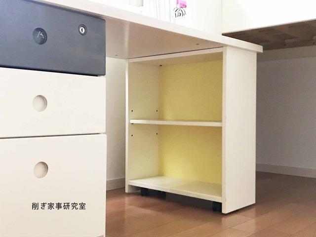 壁紙 DIY あまり 子供部屋 (1)