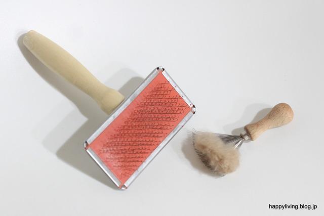 犬 シャンプー 自宅 ブラシ 掃除  レデッカー (2)