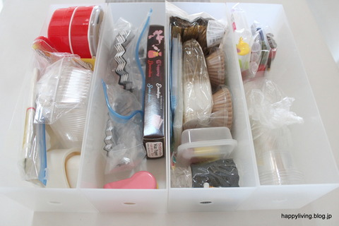 無印良品 ファイルボックス キッチン収納 (1)