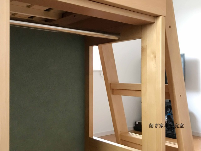 壁紙屋本舗 DIY あまり 子供部屋 (1)