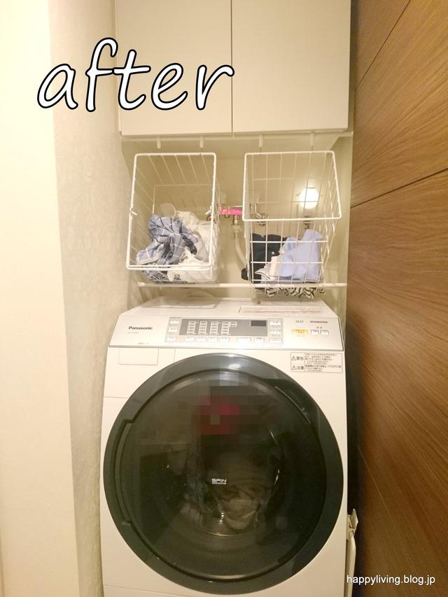 洗濯カゴ つっぱり棒 収納 邪魔 (4)