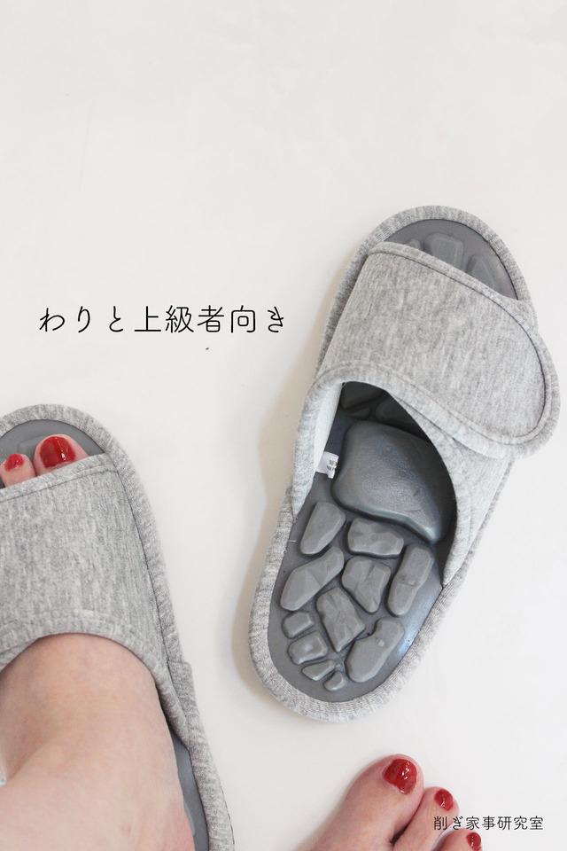 脚のむくみ改善7