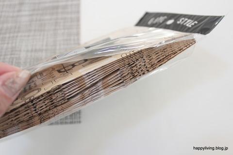 セリア 水切りゴミ袋 (5)