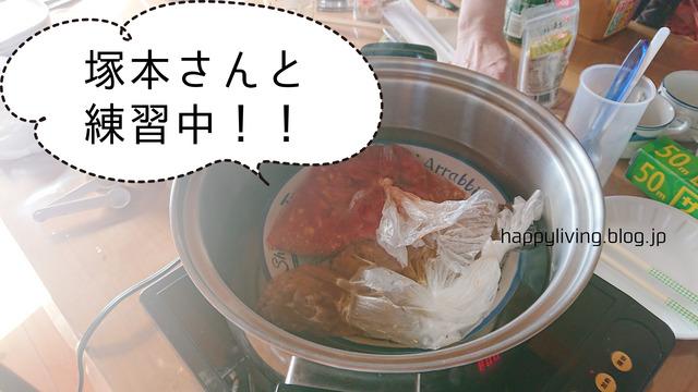 ポリCOOK クックパッド ポリ袋料理 災害 鍋