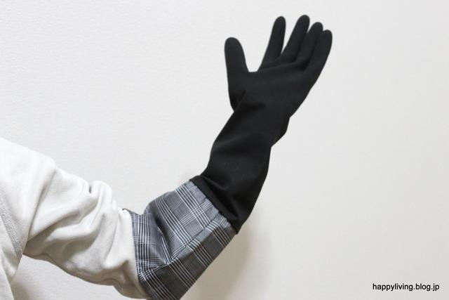 セリア 手袋 キッチン 洗い物 (2)