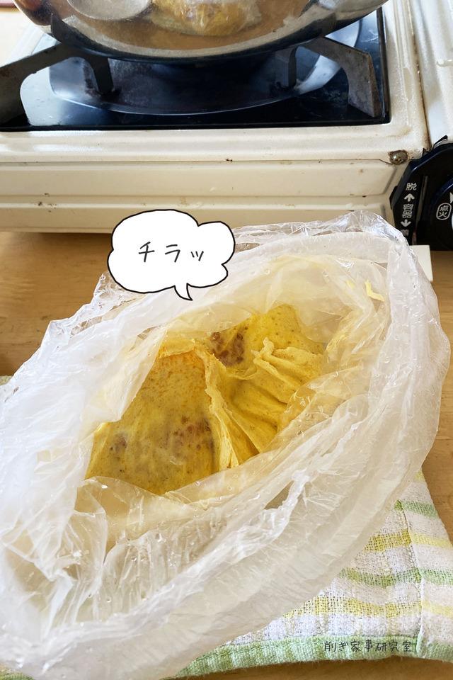 ポリ袋料理6