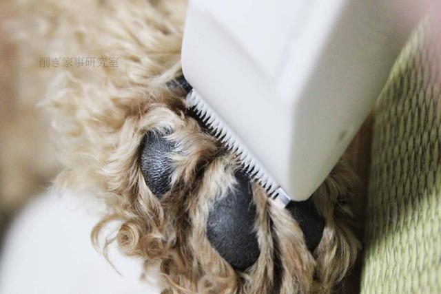 犬グッズ 収納 引き出し インテリア スキット (12)