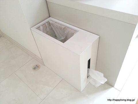 ホワイトインテリア ゴミ箱 ティッシュ付き