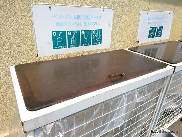 ペットボトル リサイクル 面倒 ポイント 買い物カゴ収納 (2)