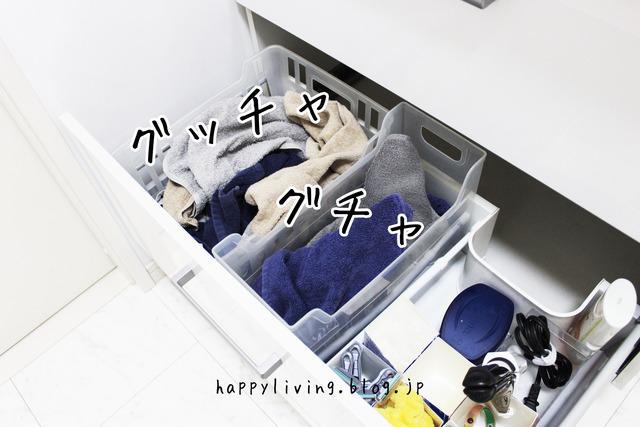 洗濯物 畳まない タオル 面倒 たたむ (8)