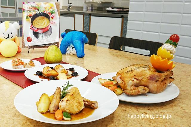 たかシェフ ライブドアブロガー イベント 料理 クリスマス (14)