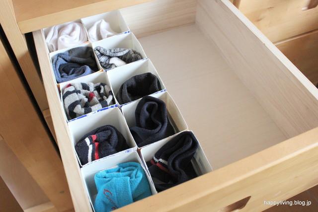 子供部屋 靴下収納 見直し 牛乳パック (2)