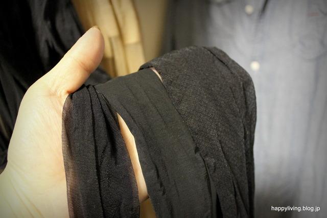 ストッキング 掛ける収納 ウォークインクローゼット 靴下 (1)