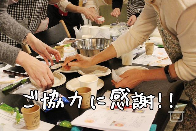 ポリCOOK ポリクック 湯煎調理 ポリ袋料理 (8)