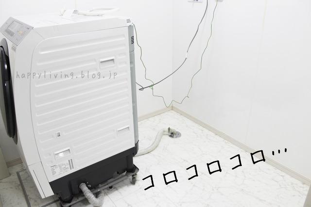 洗濯機下 ホース 掃除 排水口 キャスター台 削ぎ家事 (3)