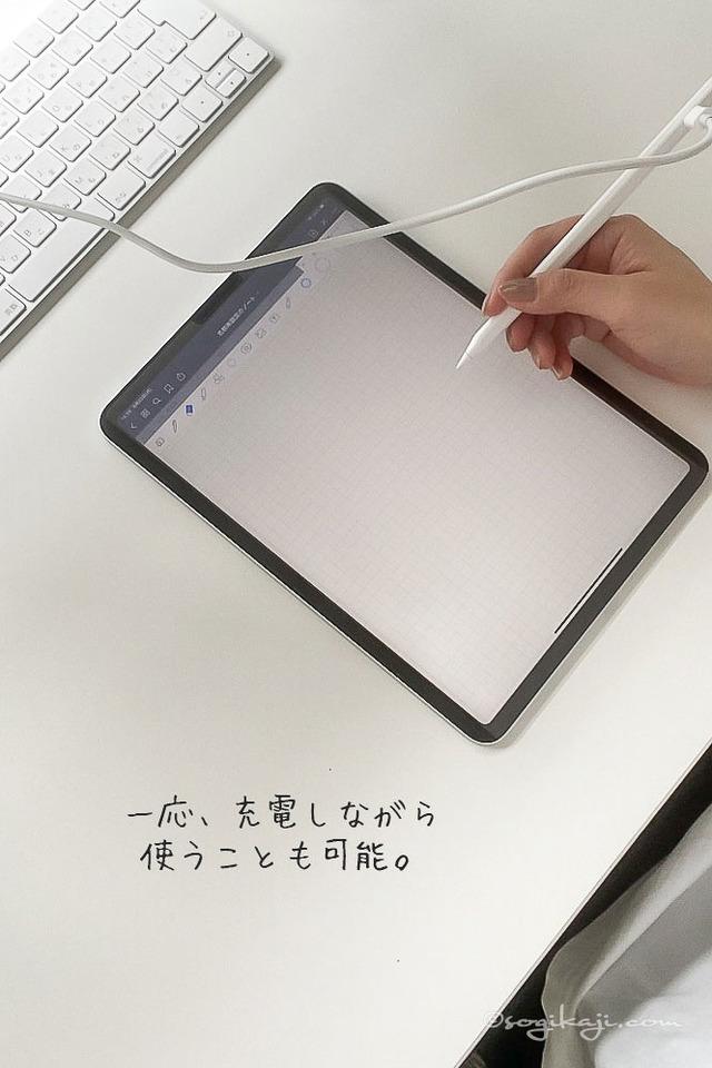 Apple-Pencil3-2
